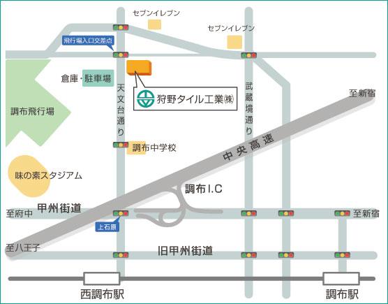 狩野タイル工業株式会社地図